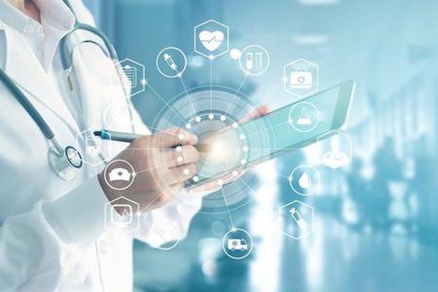 烏海市人民醫院重塑流程提升患者就醫體驗 績效引導激發內生改