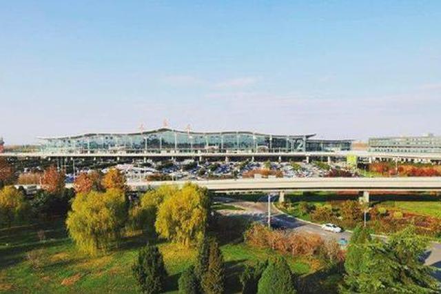清明假期呼和浩特機場完成旅客吞吐量8.4萬人次