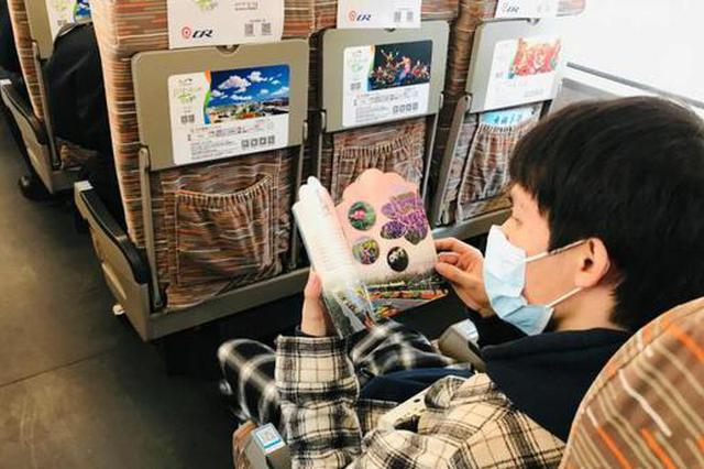 """鄂爾多斯四季賞花文旅產品""""乘""""高鐵進北京"""