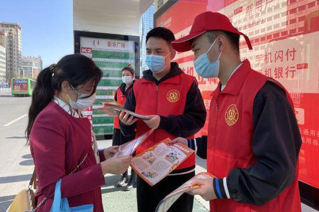 """青城消防志愿服务队开展""""我为群众办实事""""系列活动"""