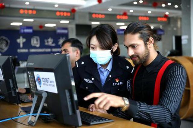 內蒙古邊檢總站啟用運行國家移民管理機構12367服務平臺