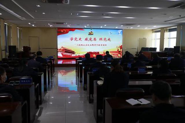 """乌兰察布化德县文联举办""""学党史、感党恩、跟党走""""学习会"""