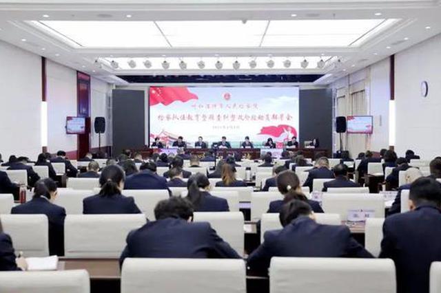 政法隊伍教育整頓,內蒙古在行動!