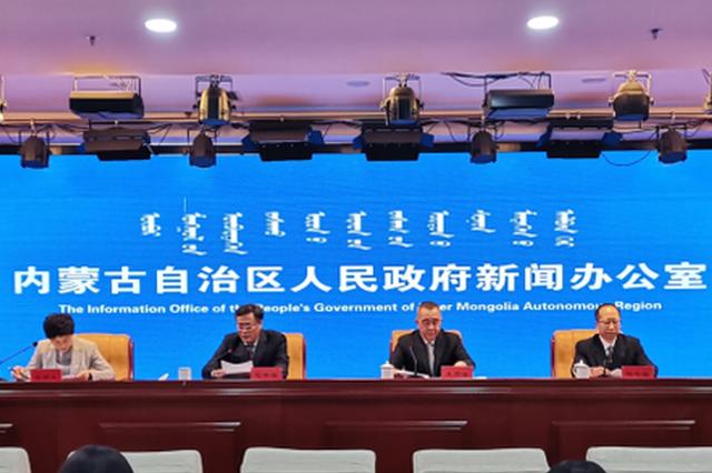 《內蒙古自治區工會勞動法律監督條例》5月1日施行