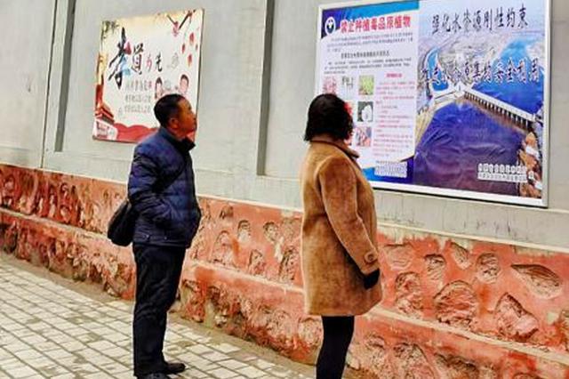 """呼和浩特市:禁毒宣传教育做到""""无处不在,无时不有"""""""