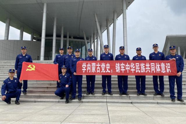 """呼和浩特山丹街消防救援站开展""""学党史""""主题党日活动"""
