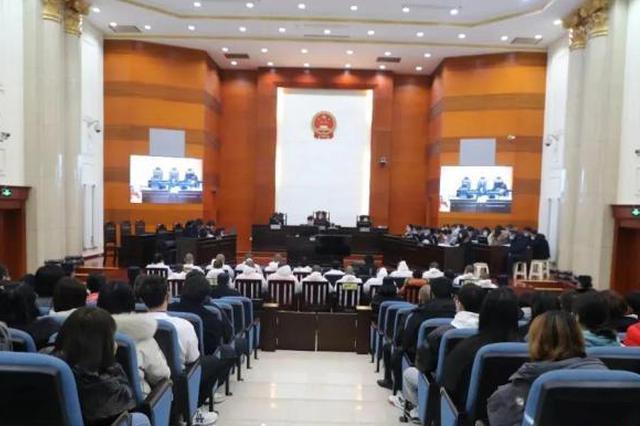 内蒙古34人跨国开设赌场案一审宣判
