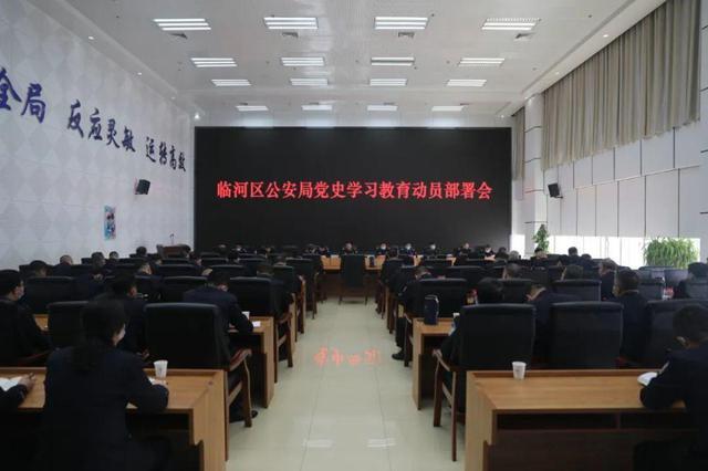 小屏幕大课堂 巴彦淖尔临河党史学习教育氛围浓