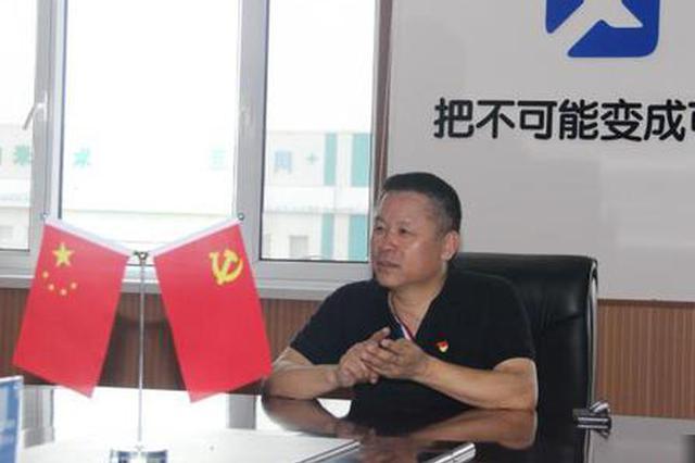 港商扎根内蒙古9年办实业:科技架桥 通粤联港