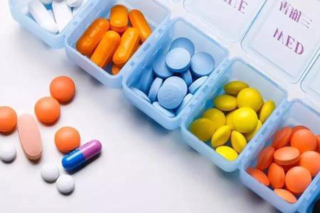 呼和浩特市药品集中带量采购取得成效