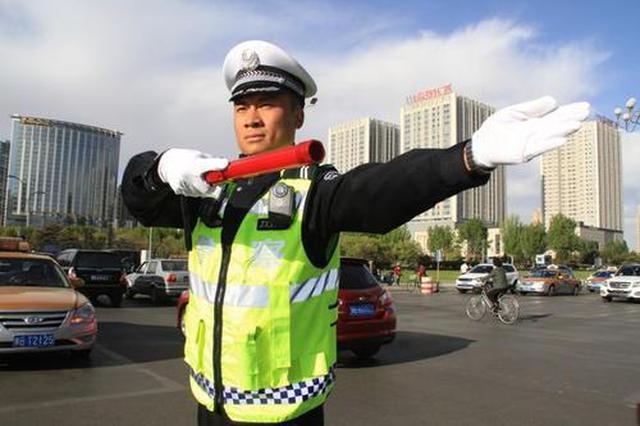 内蒙古包头市公安局党委推出十项暖心为民举措