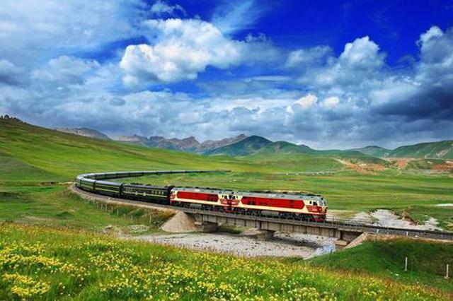 内蒙古自治区:草原铁路五一假期将迎来出行高峰