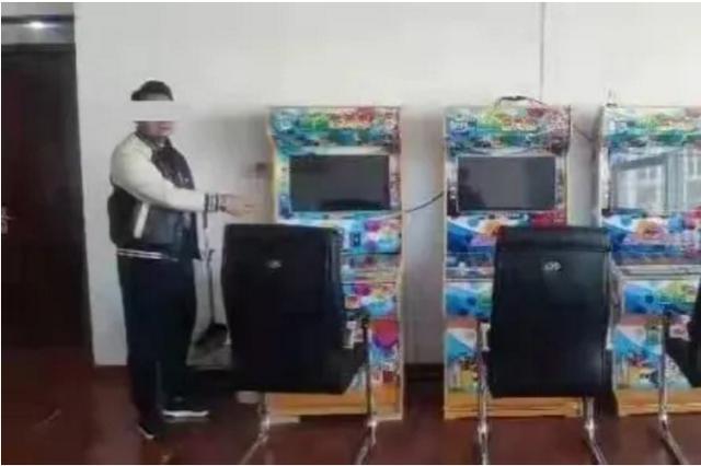 内蒙古自治区警方破获新型游戏机赌博案