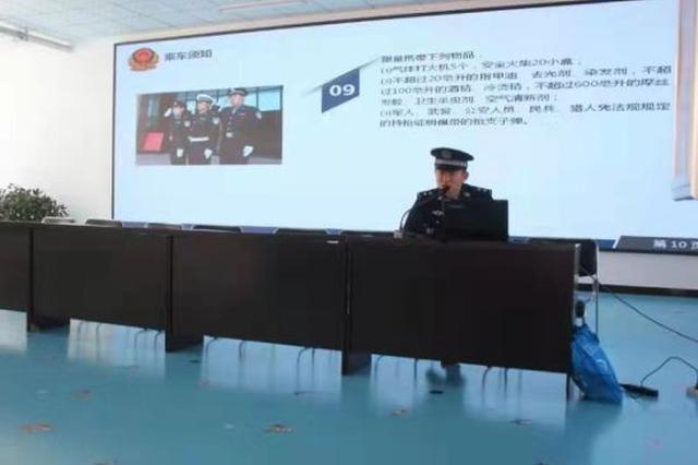 锡林浩特市举办铁路安全知识进校园活动