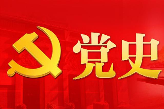 通辽市开发区把党史学习教育融入村民生活