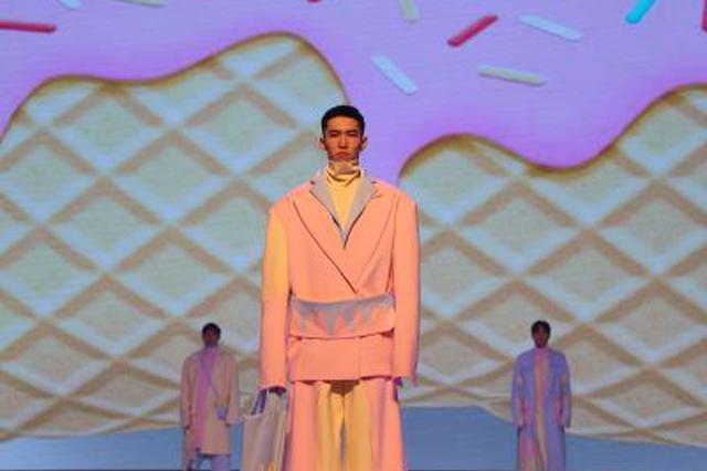 内蒙古艺术学院举办2021届服装设计毕业展