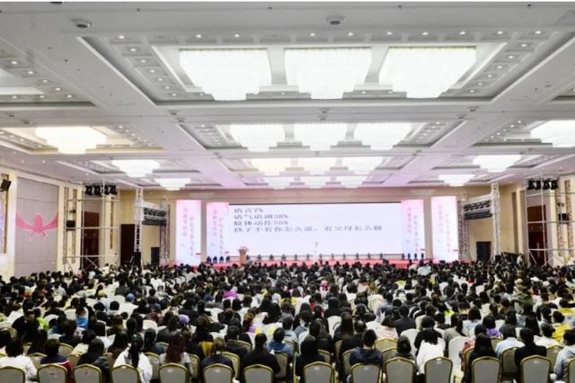 二连浩特市开展青春健康教育专题讲座