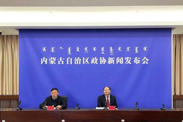 内蒙古政协开展重大生态工程实施情况监督式协商