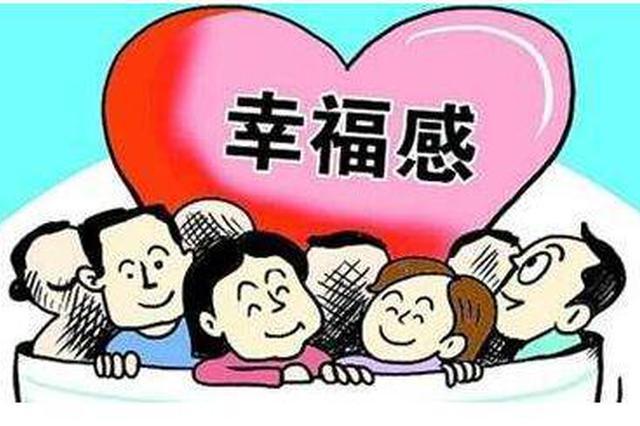 """内蒙古乌海市:有事""""我帮你"""" 圆梦""""微心愿"""""""