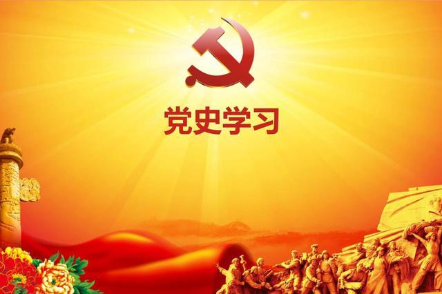 """内蒙古四子王旗打造党史学习""""十大课堂"""""""