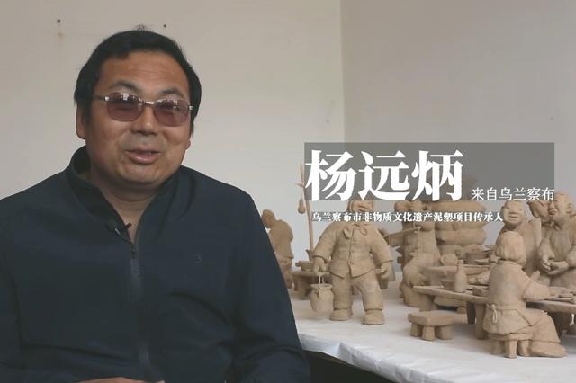 杨远炳泥塑古今 再现传统内蒙古民俗