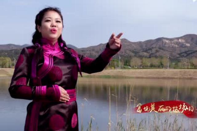 青年歌手阿娜深情演唱经典歌曲《牧民歌唱共产党》