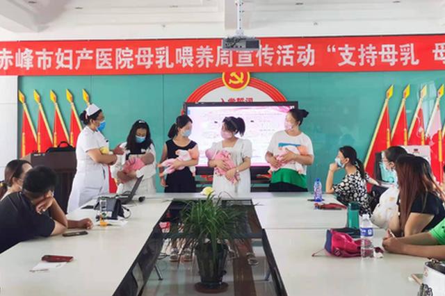 赤峰市妇产医院开展优质护理工作 提升医院服务水平