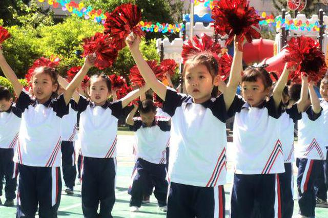 """呼和浩特市蒙古族幼儿园开展庆""""六一""""活动"""