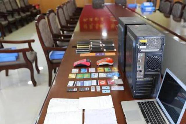 年充值3000余万 内蒙古警方破获重大跨境网络赌博案