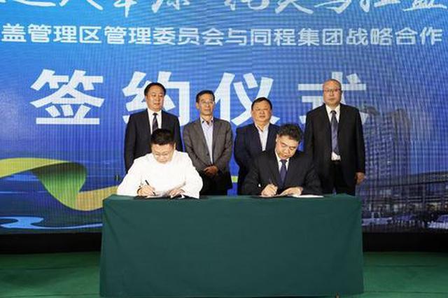 内蒙古锡林郭勒乌拉盖文化和旅游推介会举办