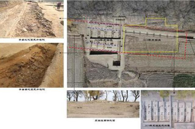 """国家文物局""""考古中国""""公布3项长城考古重要发现"""