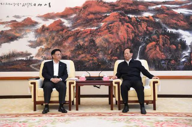 石泰峰会见中国节能环保集团有限公司董事长宋鑫