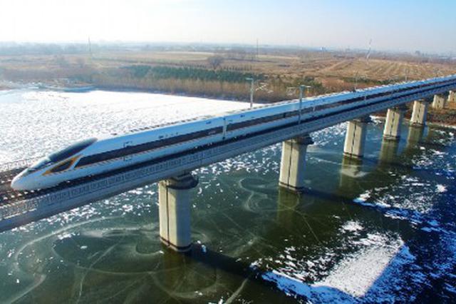 呼和浩特市至北京间将开行6趟周末线高铁列车