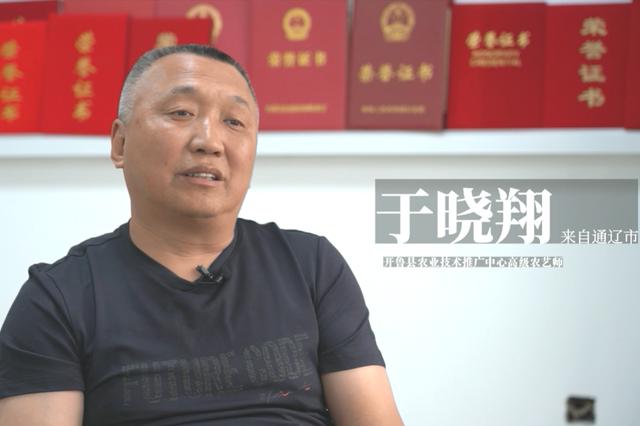 """辣出""""红产业"""" 于晓翔的内蒙古""""椒""""傲"""