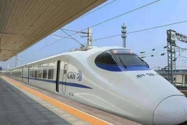 呼和浩特至北京间将开行6趟周末线高铁列车