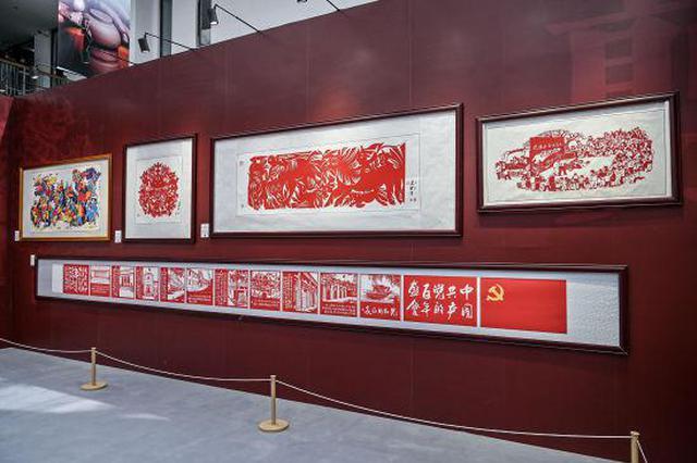 """巨幅和林格尔剪纸在沪亮相 """"草原之花""""绽放中国传统工艺邀请"""