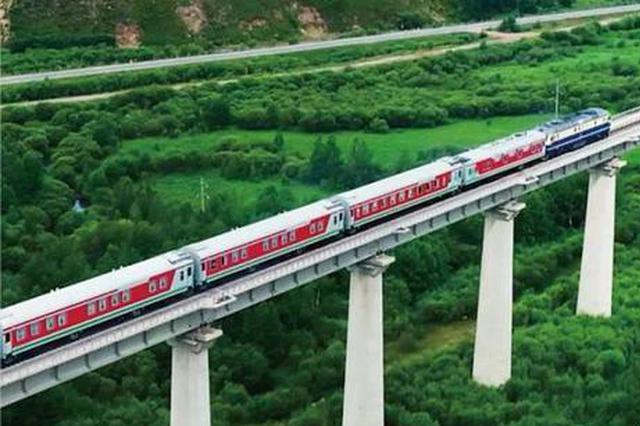 """国内首列高端旅游列车""""呼伦贝尔号""""向民众发出""""邀约"""""""
