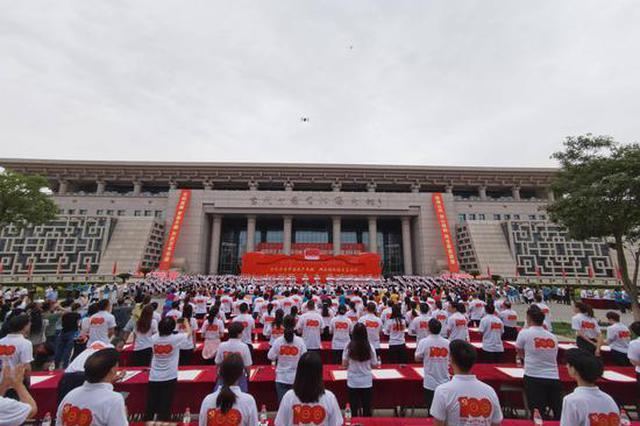 乌海市:3000人共书爱党情 墨香礼赞共产党