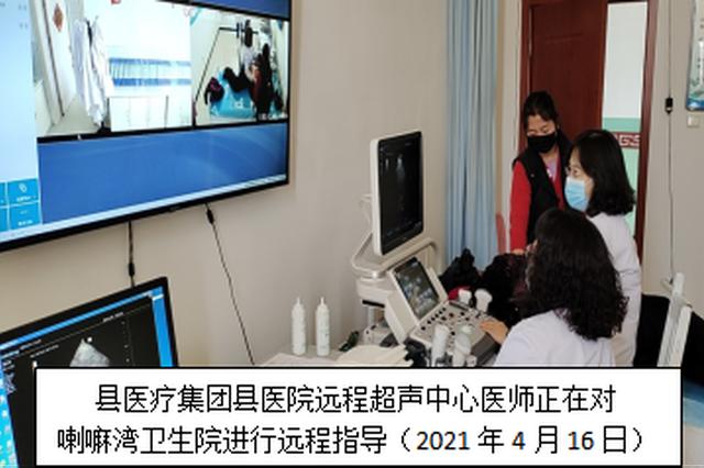 """服务群众零距离——清水河县采取""""线上线下""""两种服务模式,"""