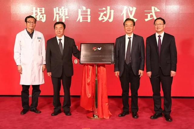 中国肝胆胰专科联盟内蒙古自治区分部在呼和浩特正式揭牌
