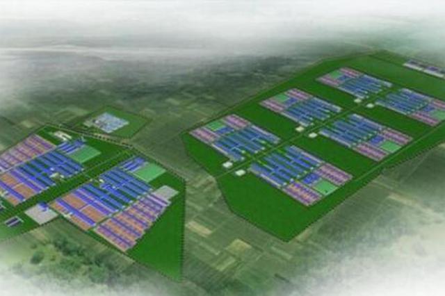 内蒙古10万头奶牛高端奶产业基地开工建设