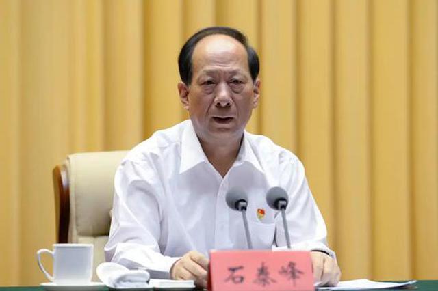 """内蒙古自治区党委书记石泰峰为这件事""""划重点"""""""