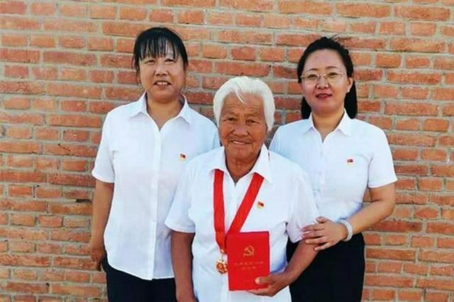 红色家风薪火相传 内蒙古一家三代党员的初心赓续