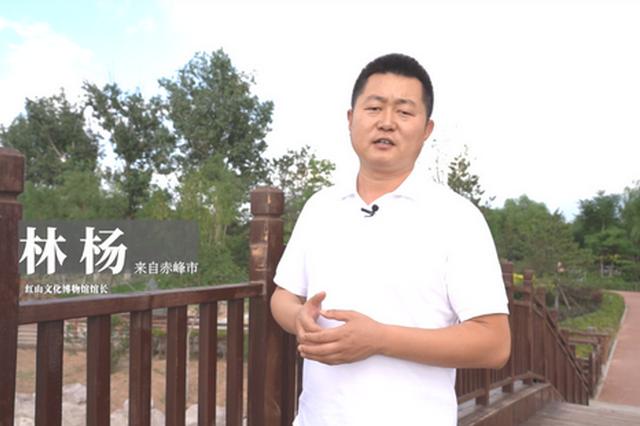 在人類文化遺產中大放異彩  紅山文化將中華文明史推進1000年