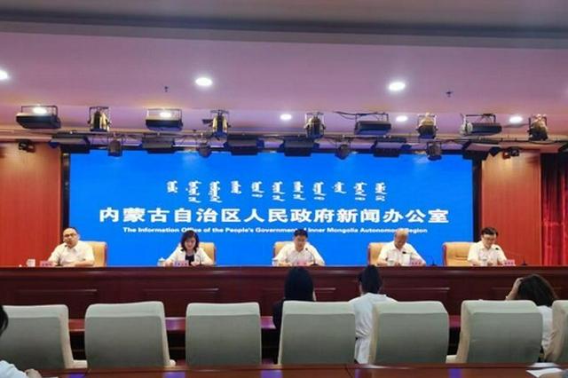 2021年上半年内蒙古城镇新增就业11.72万人