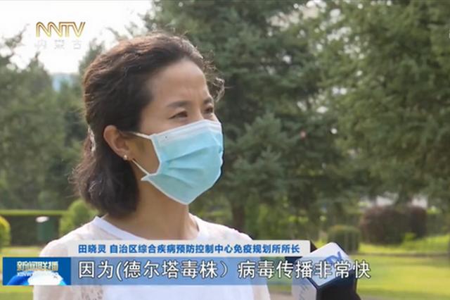 疾控專家:人員密集的室外場所需要佩戴口罩