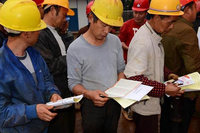 興安盟烏蘭浩特市:農民工家門口就業成新景