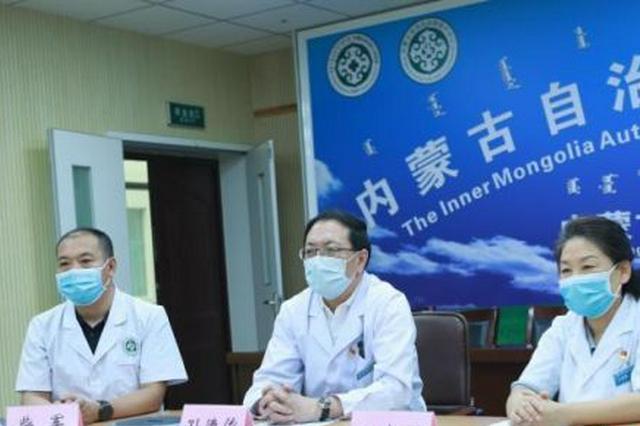 內蒙古自治區目前唯一本土確診病例治愈出院