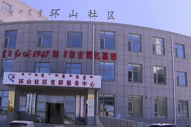 內蒙古自治區:輔具適配讓殘疾人生活更方便