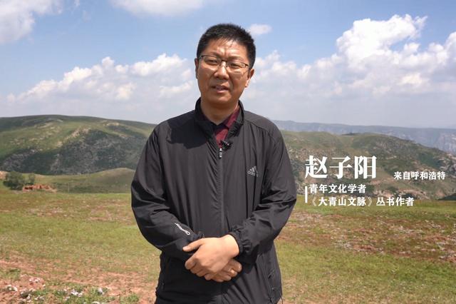 """""""大青山緣何不青?"""" 趙子陽歷時6年著書答幼兒"""